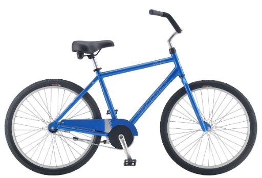 beach cruiser bike rental